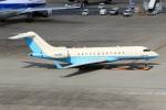 スポット110さんが、羽田空港で撮影した大韓航空 BD-700-1A10 Global Expressの航空フォト(写真)