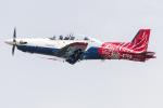 Tomo-Papaさんが、フェアフォード空軍基地で撮影したキネティック PC-21の航空フォト(飛行機 写真・画像)