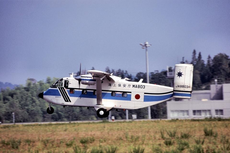 LEVEL789さんの海上保安庁 Short SC-7 Skyvan (JA8803) 航空フォト