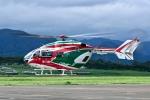 くれないさんが、高松空港で撮影した香川県防災航空隊 BK117C-2の航空フォト(写真)