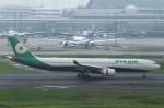 とらとらさんが、羽田空港で撮影したエバー航空 A330-302の航空フォト(飛行機 写真・画像)
