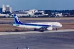 akinarin1989さんが、宮崎空港で撮影した全日空 A321-131の航空フォト(写真)