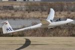MOR1(新アカウント)さんが、浜北滑空場で撮影した日本個人所有 Duo Discusの航空フォト(飛行機 写真・画像)