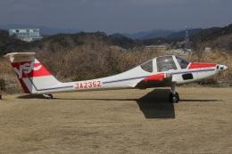 MOR1(新アカウント)さんが、浜北滑空場で撮影したヤマハソアリングクラブ G109Bの航空フォト(飛行機 写真・画像)
