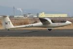 MOR1(新アカウント)さんが、富士川滑空場で撮影した静岡県航空協会 SZD-55-1の航空フォト(写真)