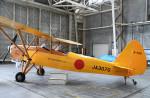 チャーリーマイクさんが、立川飛行場で撮影した新立川航空機 R-53の航空フォト(写真)