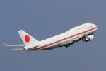 武彩航空公司(むさいえあ)さんが、羽田空港で撮影した航空自衛隊 747-47Cの航空フォト(写真)