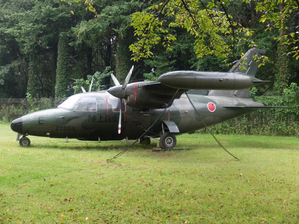 Smyth Newmanさんの陸上自衛隊 Mitsubishi MU-2 (22003) 航空フォト