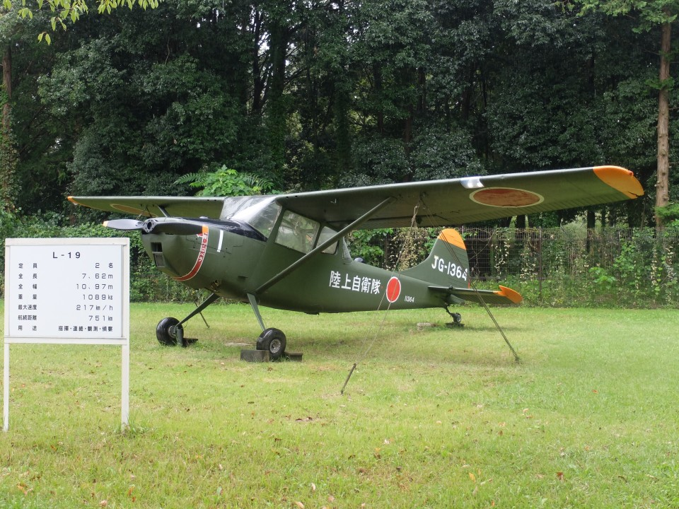 Smyth Newmanさんの陸上自衛隊 Fuji L-19 Bird Dog (11364) 航空フォト