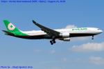 Chofu Spotter Ariaさんが、成田国際空港で撮影したエバー航空 A330-302の航空フォト(写真)