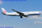 Chofu Spotter Ariaさんが、成田国際空港で撮影したチャイナエアライン A350-941XWBの航空フォト(飛行機 写真・画像)