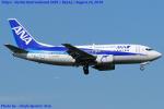 Chofu Spotter Ariaさんが、成田国際空港で撮影したANAウイングス 737-5L9の航空フォト(飛行機 写真・画像)