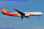 Chofu Spotter Ariaさんが、成田国際空港で撮影した香港航空 A330-343Xの航空フォト(飛行機 写真・画像)