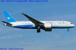 Chofu Spotter Ariaさんが、成田国際空港で撮影した厦門航空 787-8 Dreamlinerの航空フォト(写真)