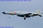 Chofu Spotter Ariaさんが、茨城空港で撮影した航空自衛隊 F-4EJ Kai Phantom IIの航空フォト(飛行機 写真・画像)