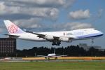 shimashimaさんが、成田国際空港で撮影したチャイナエアライン 747-409F/SCDの航空フォト(写真)