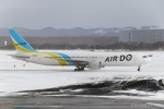 RUNWAY23.TADAさんが、新千歳空港で撮影したAIR DO 767-33A/ERの航空フォト(写真)