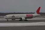 よっしぃさんが、新千歳空港で撮影した日本航空 777-246の航空フォト(写真)
