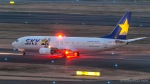 RUNWAY23.TADAさんが、羽田空港で撮影したスカイマーク 737-86Nの航空フォト(写真)
