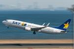 RUNWAY23.TADAさんが、羽田空港で撮影したスカイマーク 737-8FZの航空フォト(飛行機 写真・画像)