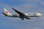 islandsさんが、羽田空港で撮影した日本航空 777-289の航空フォト(写真)