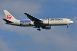 islandsさんが、羽田空港で撮影した日本航空 767-346/ERの航空フォト(写真)
