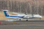 RUNWAY23.TADAさんが、新千歳空港で撮影したANAウイングス DHC-8-402Q Dash 8の航空フォト(飛行機 写真・画像)