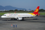 apphgさんが、静岡空港で撮影した北京首都航空 A320-214の航空フォト(写真)
