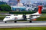 musictrainさんが、伊丹空港で撮影した日本エアコミューター DHC-8-402Q Dash 8の航空フォト(写真)