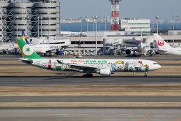 杏奈さんが、羽田空港で撮影したエバー航空 A330-302Xの航空フォト(飛行機 写真・画像)