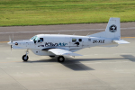 yabyanさんが、中部国際空港で撮影したKiwi Air P-750 XSTOLの航空フォト(写真)