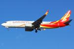 大新華航空 (Grand China Air) ...