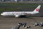 たみぃさんが、羽田空港で撮影した日本航空 767-346/ERの航空フォト(写真)