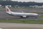 ショウさんが、成田国際空港で撮影した中国国際航空 737-89Lの航空フォト(写真)