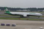 ショウさんが、成田国際空港で撮影したエバー航空 777-36N/ERの航空フォト(写真)