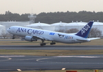 ふじいあきらさんが、成田国際空港で撮影した全日空 767-381/ER(BCF)の航空フォト(写真)