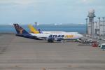 RAOUさんが、中部国際空港で撮影したアトラス航空 747-47UF/SCDの航空フォト(写真)