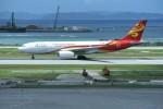 kumagorouさんが、那覇空港で撮影した香港航空 A330-243の航空フォト(飛行機 写真・画像)
