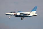utarou on NRTさんが、那覇空港で撮影した航空自衛隊 T-4の航空フォト(写真)