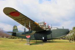 non-nonさんが、鹿屋航空基地で撮影した日本海軍 H8K2の航空フォト(写真)