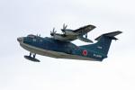 szkkjさんが、朝霞駐屯地で撮影した海上自衛隊 US-2の航空フォト(写真)