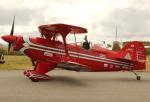 ケロさんが、能登空港で撮影したアメリカ個人所有 S-2S Specialの航空フォト(写真)