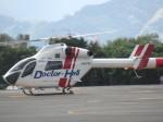 ランチパッドさんが、静岡ヘリポートで撮影した朝日航洋 MD-900 Explorerの航空フォト(写真)