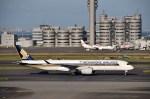 よんすけさんが、羽田空港で撮影したシンガポール航空 A350-941XWBの航空フォト(写真)