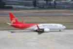 プルシアンブルーさんが、仙台空港で撮影した深圳航空 737-87Lの航空フォト(写真)