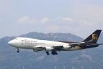 zero1さんが、香港国際空港で撮影したUPS航空 747-44AF/SCDの航空フォト(写真)