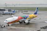 やす!さんが、羽田空港で撮影した全日空 777-281/ERの航空フォト(写真)