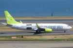 セブンさんが、羽田空港で撮影したソラシド エア 737-81Dの航空フォト(飛行機 写真・画像)