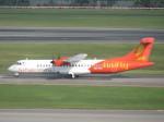 くろぼしさんが、シンガポール・チャンギ国際空港で撮影したファイアフライ航空 ATR-72-500 (ATR-72-212A)の航空フォト(写真)
