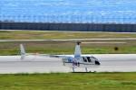 T.Sazenさんが、神戸空港で撮影した大阪航空 R44の航空フォト(飛行機 写真・画像)